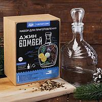 """Набор для приготовления напитка """"Джин Бомбей"""", штоф 500 мл, специи, инструкция"""