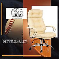 Кресла серии LUX
