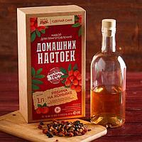 """Набор для приготовления настойки """"Рябина на коньяке"""": набор трав и специй и бутылка, фото 1"""