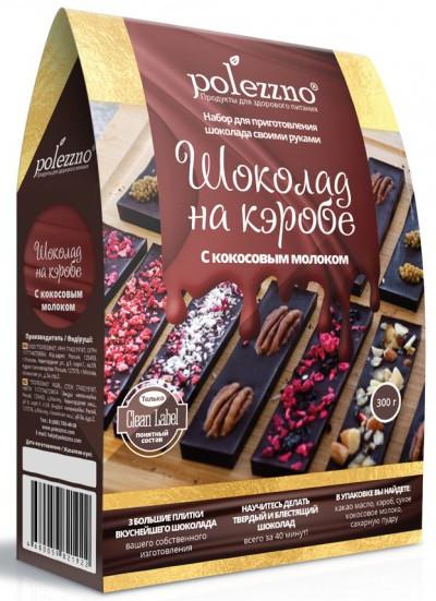 Набор для приготовления шоколада «Шоколад на кэробе», 300 г