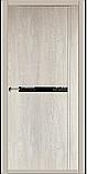 Межкомнатная дверь из экошпона Киото крем,акация,дымчатый, фото 3