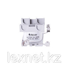 Катушка управления iPower F24 (45-90А) АС 36V