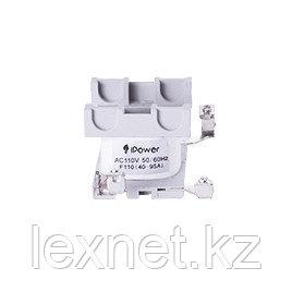 Катушка управления iPower F24 (45-90А) АС 24V, фото 2
