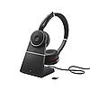 Беспроводная гарнитура Jabra EVOLVE 75 UC Stereo (7599-838-199)
