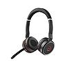 Беспроводная гарнитура Jabra Evolve 75 Stereo MS incl. Link 370 (7599-832-109)