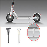 Подножка для самоката Xiaomi m365 mijia electric scooter, фото 2