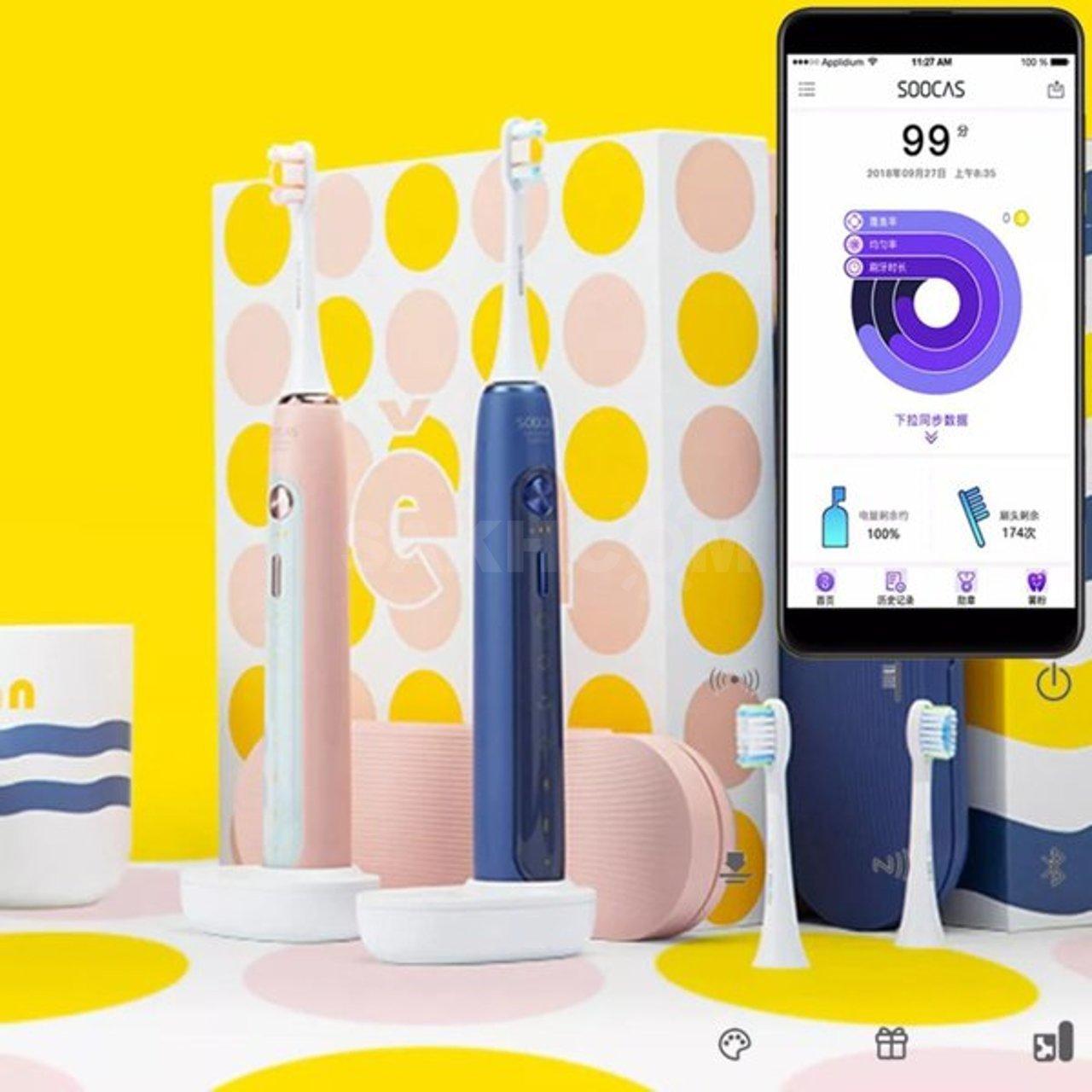 Подарочный набор Soocas X5 Sonic Electric Toothbrush