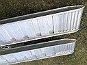 Трап для трала производство 7200 кг, фото 4