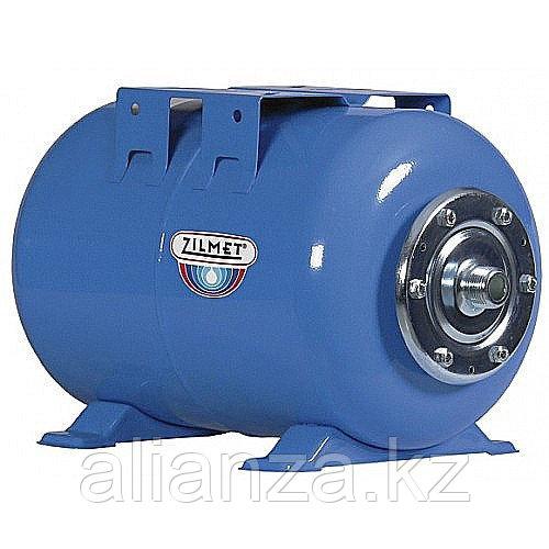 Гидроаккумулятор горизонтальный синий Zilmet ULTRA-PRO - 100л. (PN10, мемб.бутил, фланец стальной)