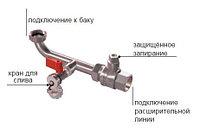 "Кран запорный со сливом Reflex AG - 1""1/4"