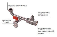 "Кран запорный со сливом Reflex AG - 1""1/2"