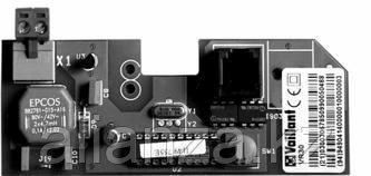 Модуль коммутационный для котлов без интерфейсов Vaillant VR 31