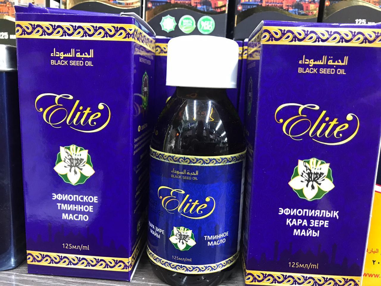 """Масло черного тмина """"Элитное"""" Elite (125 мл, Саудовская Аравия"""