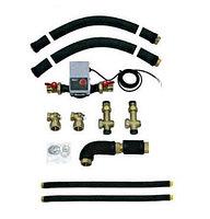 Присоединительный комплект для водонагревателя Vaillant (для котлов до 32 кВт и бойлеров до 150 л)