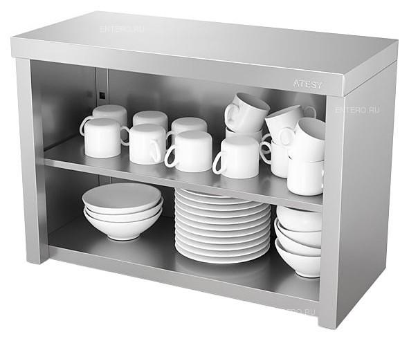 Полка кухонная ATESY ППК-С-1000.420.640-02