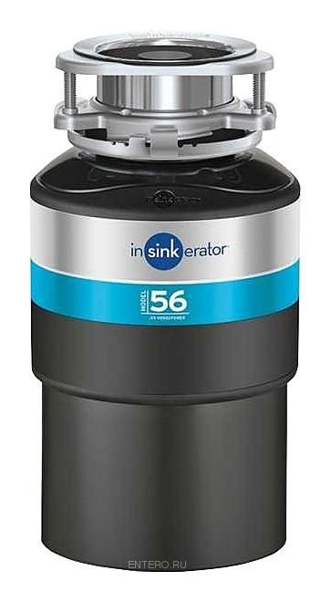 Измельчитель In Sink Erator M 56-2