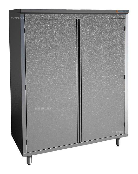 Шкаф кухонный Gastrolux ШР-157