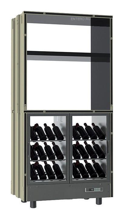Винный модуль Expo PM-VAR22 цвета RAL100, V1, V2