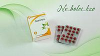 Таблетки Fufang Danshen Pian-для лечения сердечно-сосудистых заболеваний