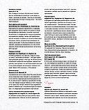 Бронте А.: Волшебная зима. Рецепты и традиции Скандинавии для ярких новогодних праздников, фото 10