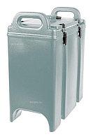 Термоконтейнер Cambro 350LCD 401 синевато-серый