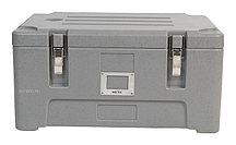 Термоконтейнер EKSI X11 серый
