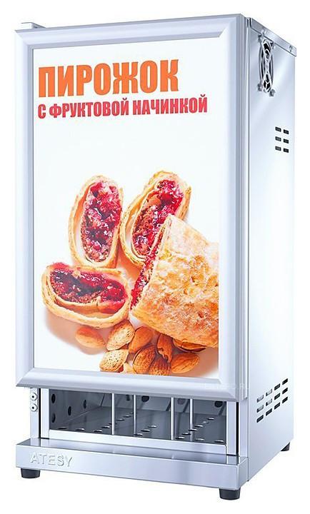 Шкаф тепловой ATESY ФИОЛЕНТ ШТХ-24-350.350-01