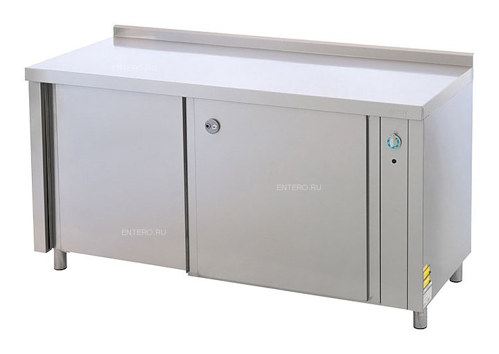 Стол технологический ATESY СТП-3/1600