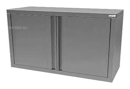 Полка кухонная Gastrolux ШН-094/Р