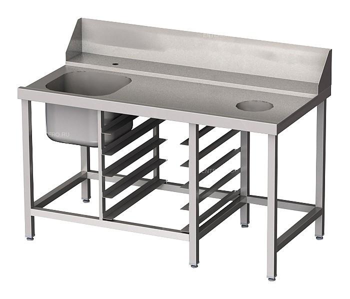 Стол для посудомоечной машины Vortmax СВ15075ВХП