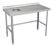 Стол для сбора отходов ATESY СРО-С-1Л-1200.600-02