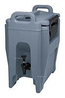 Термоконтейнер Cambro UC250 401 синевато-серый