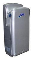 Сушилка для рук Jofel AA17500