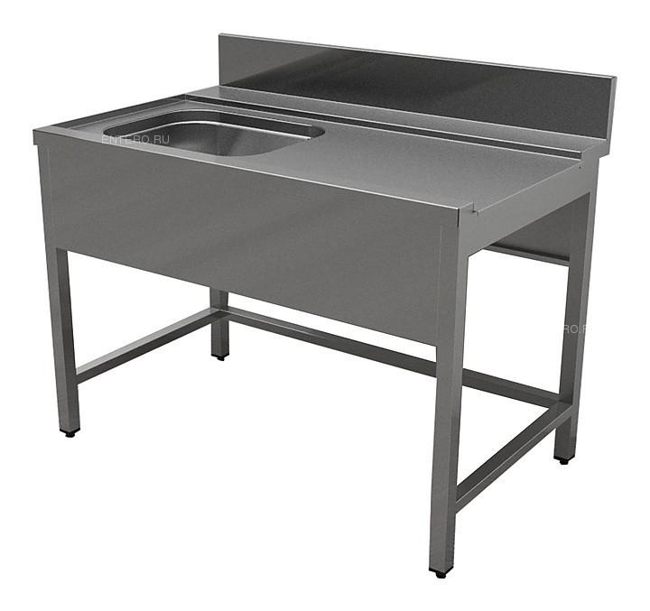 Стол входной Gastrolux ВМ2-167.5Л/54/ПММ