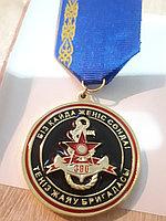 Медали под заказ, индивидуальный дизайн.
