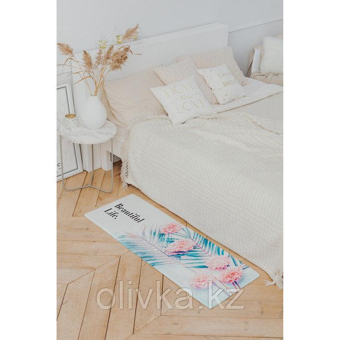 Коврик «Красивая жизнь», 45×120 см