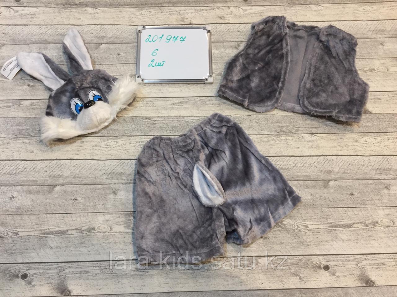 Маскарадный костюм Зайца