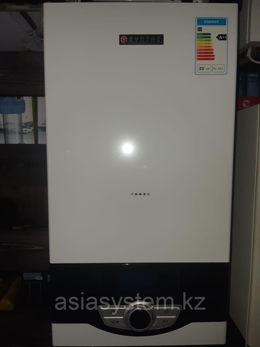Котел газовый настенный SYNTAZ HGBB-20 до 200м²