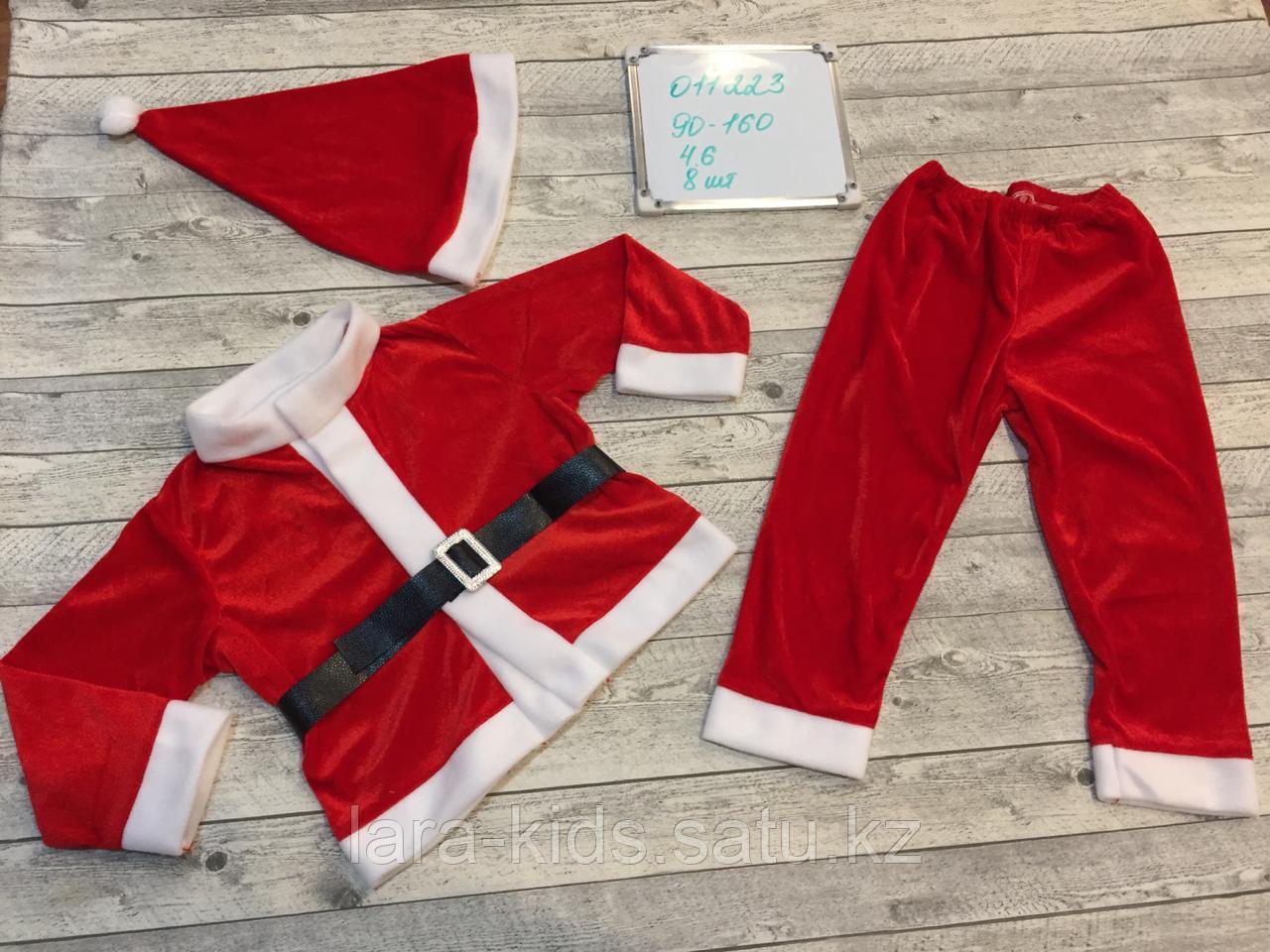 Маскарадный костюм Санта