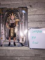 Маскарадный костюм Фараон