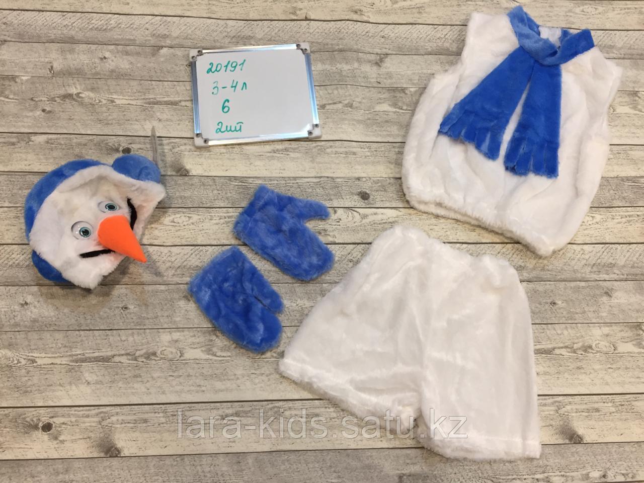 Маскарадный костюм Снеговика