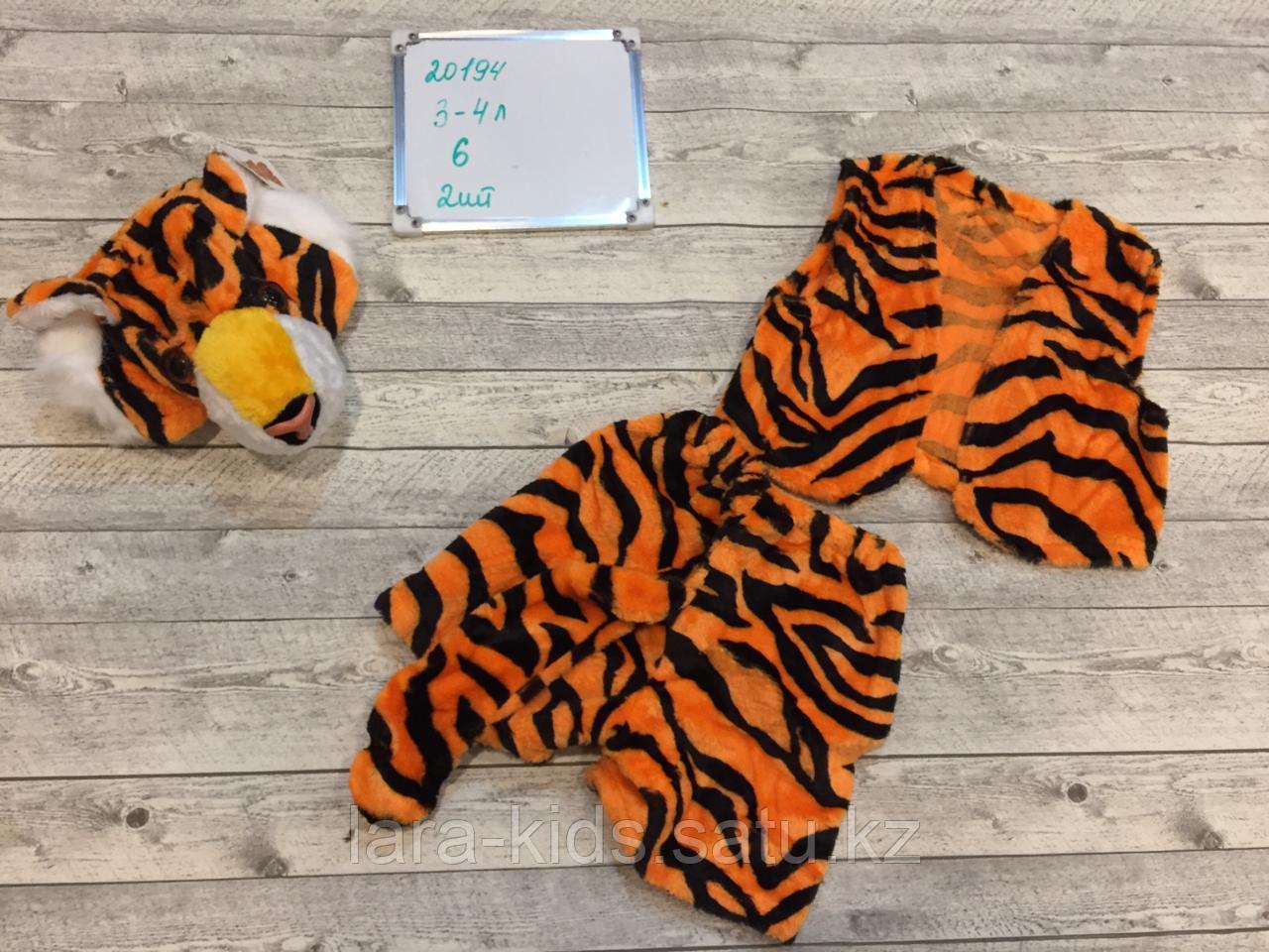 Маскарадный костюм Тигр
