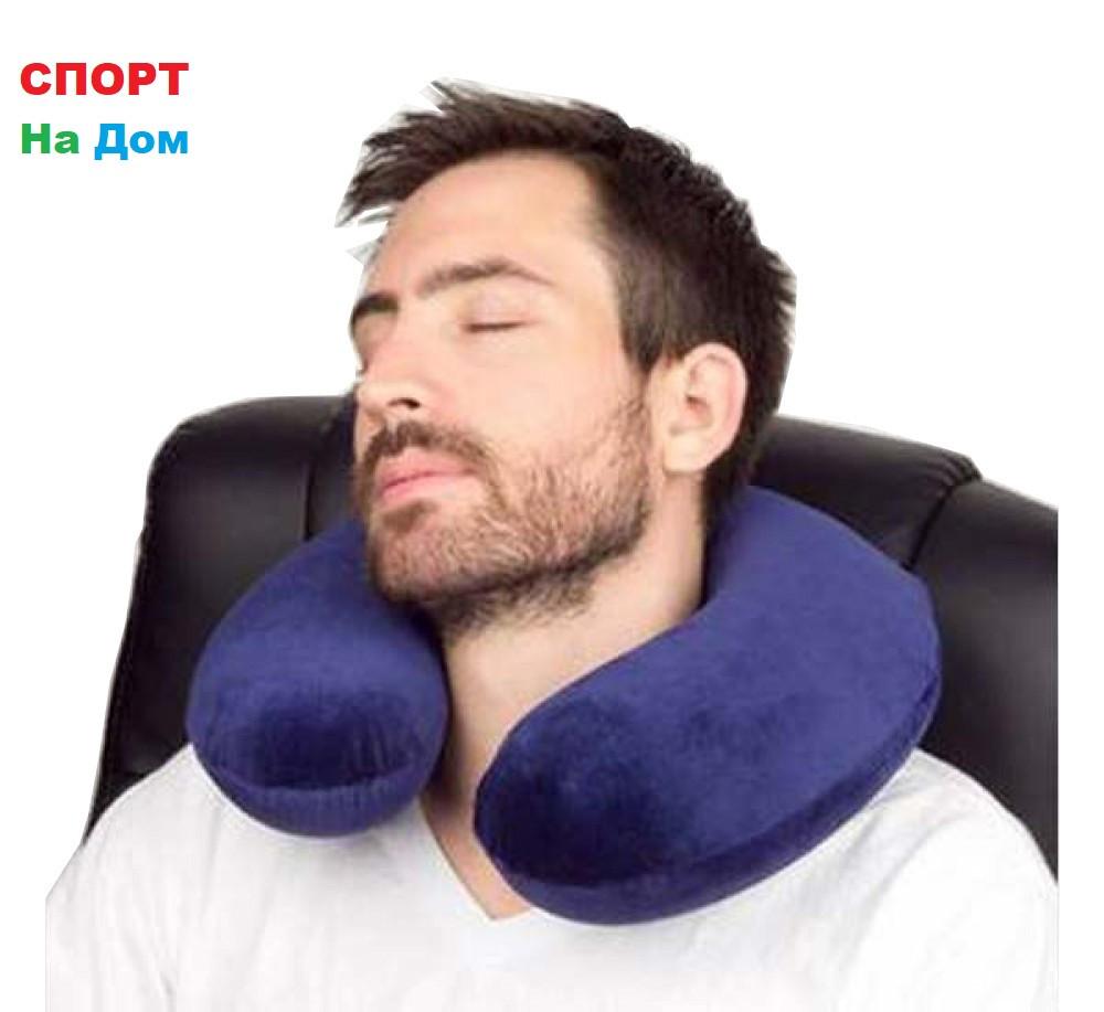 Подушка - подголовник для путешествия