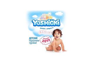 Yoshioki (Йошиоки)