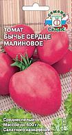 Томат Бычье сердце малиновое 0,1гр/10 Седек