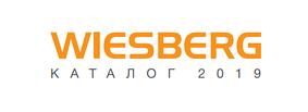 Обновление каталога котлов марки Weisberg