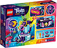 41250 Lego Trolls Вечеринка на Техно-рифе, Лего Тролли, фото 2