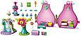 41251 Lego Trolls Домик-бутон Розочки, Лего Тролли, фото 4