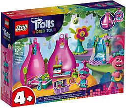 41251 Lego Trolls Домик-бутон Розочки, Лего Тролли