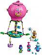41252 Lego Trolls Путешествие Розочки на воздушном шаре, Лего Тролли, фото 3